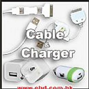 Cable & Charger